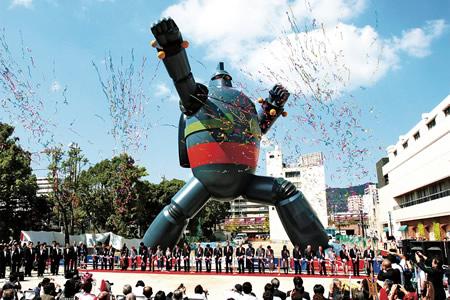 KOBE Tetsujin 28-go (Gigantor) Monument