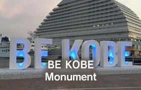 BE KOBE Monument