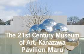 21st Century Museum of Contemporary Art, Kanazawa, Pavilion Maru