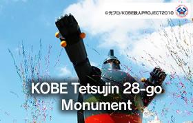 KOBE Tetsujin 28 monument
