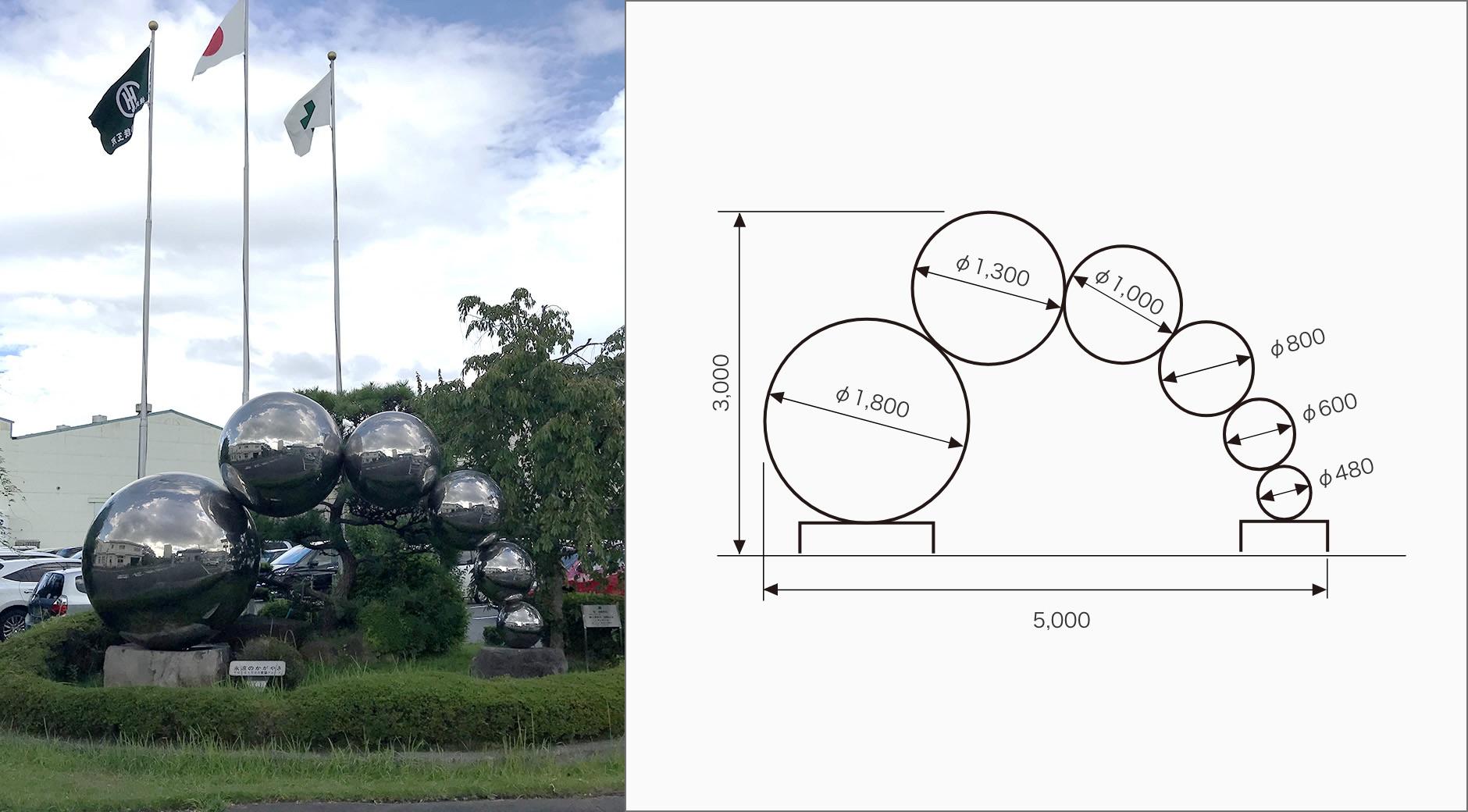 モニュメントサンプル2(大型)