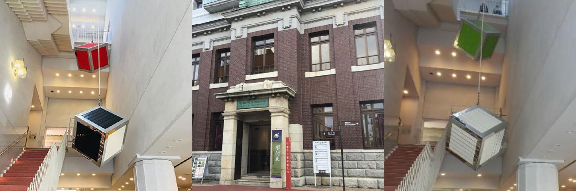千葉県佐倉市立美術館